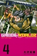 GREEN WORLDZ (4)