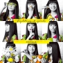 fighting-Φ-girls(DVD付)