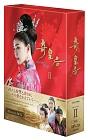 奇皇后 -ふたつの愛 涙の誓い- Blu-ray BOX2