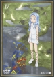 純潔のマリア IV<特装限定版>