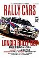 RALLY CARS LANCIA RALLY 037 (7)