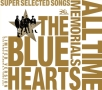 30th ANNIVERSARY ALL TIME MEMORIALS 〜SUPER SELECTED SONGS〜(DVD付)