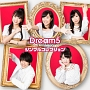 Dream5~5th Anniversary~シングルコレクション
