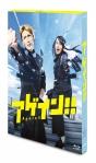アゲイン!! Blu-ray BOX SET