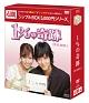 1%の奇跡 DVD-BOX1 <シンプルBOX>