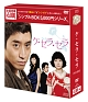ケ・セラ・セラ DVD-BOX <シンプルBOX>
