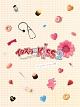 イタズラなKiss2~Love in TOKYO ディレクターズ・カット版 DVD-BOX1