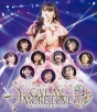 コンサートツアー2014秋 GIVE ME MORE LOVE ~道重さゆみ卒業記念スペシャル~
