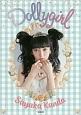 Dollygirl