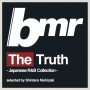 (TSUTAYA限定)bmr presents The Truth -R&B Collection- selected by Shintaro Nishizaki