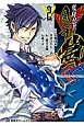 変身忍者嵐 SHADOW STORM (2)