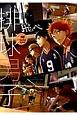 排球男子-KARASUNO-