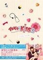イタズラなKiss2~Love in TOKYO ディレクターズ・カット版 Blu-ray BOX2