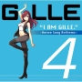 I AM GILLE.4 ~Anime Song Anthems~(通常盤)