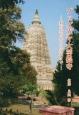 ブッダガヤ大菩提寺 新石器時代から現代まで