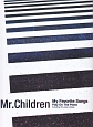 Mr.Children/my favorite songs