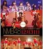 西日本ツアー&東日本ツアー2013 12月31日