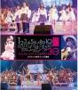リクエストアワーセットリストベスト30 2013.4.18@オリックス劇場