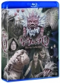 ネオ・ウルトラQ Blu-ray Collection