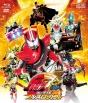 仮面ライダー×仮面ライダー ドライブ&鎧武 MOVIE大戦フルスロットル[ブルーレイ+DVD]
