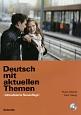 身につくドイツ語 初級 CD付
