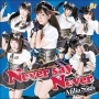 Never say Never(通常盤A)
