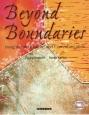 グローバル社会の異文化コミュニケーション Beyond Boundaries