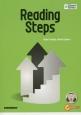 Reading Steps ステップアップ英文読解と基本文法