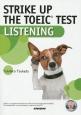 STRIKE UP THE TOEIC TEST LISTENING 解法のコツを学ぶTOEICテストリスニング演習