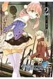 エスカ&ロジーのアトリエ 黄昏の空の錬金術士 (2)
