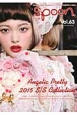 別冊spoon. Angelic Pretty 2015 S/S Collection (63)