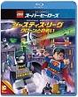 LEGO(R)スーパー・ヒーローズ:ジャスティス・リーグ<クローンとの戦い>