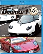 SUPERCAR SELECTION 「Dreamcar vol.1」