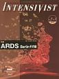 INTENSIVIST 7-1 特集:ARDS Berlinその後