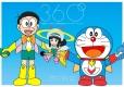 360°~映画ドラえもん35周年記念スペシャルバージョン~(DVD付)