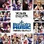 実在性ミリオンアーサー|Britain Music VOL.2(DVD付)