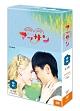 連続テレビ小説 マッサン 完全版 DVDBOX2