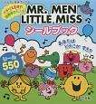 MR.MEN LITTLE MISS シールブック