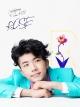 R.O.S.E(B)(DVD付)