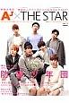 AJ×THE STAR 独占インタビュー&グラビア42P!防弾少年団 ASIAとJAPANを繋ぐグローバル・ビジュアル・(1)