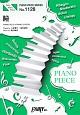 瞳/大原櫻子 piano solo・piano & vocal