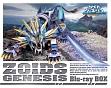 ゾイドジェネシス Blu-ray BOX(通常版)