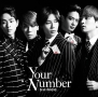 Your Number(通常盤)