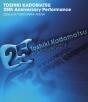 TOSHIKI KADOMATSU 25th Anniversary Performance 2006.6.24 YOKOHAMA ARENA