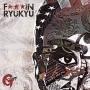 FUCK★★★  RYUKYU