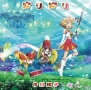 ドリドリ(DVD付)