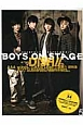 BOYS ON STAGE 別冊CD&DLでーた DISH// (5)