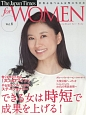 The Japan Times for WOMEN できる女は時短で成果を上げる! 世界を見つめる女性の生き方(6)