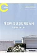 COLONY2139 JOURNAL NEW SUBURBAN LIFESTYLE? (1)