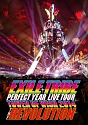 EXILE TRIBE PERFECT YEAR LIVE TOUR TOWER OF WISH 2014 ~THE REVOLUTION~(3枚組)(通常版)